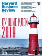 Harvard Business Review-Россия