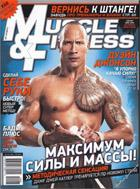 Muscle and Fitness / Сила и красота