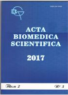 Acta biomedica scientifica